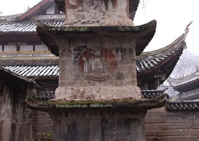 Founders  Pagoda