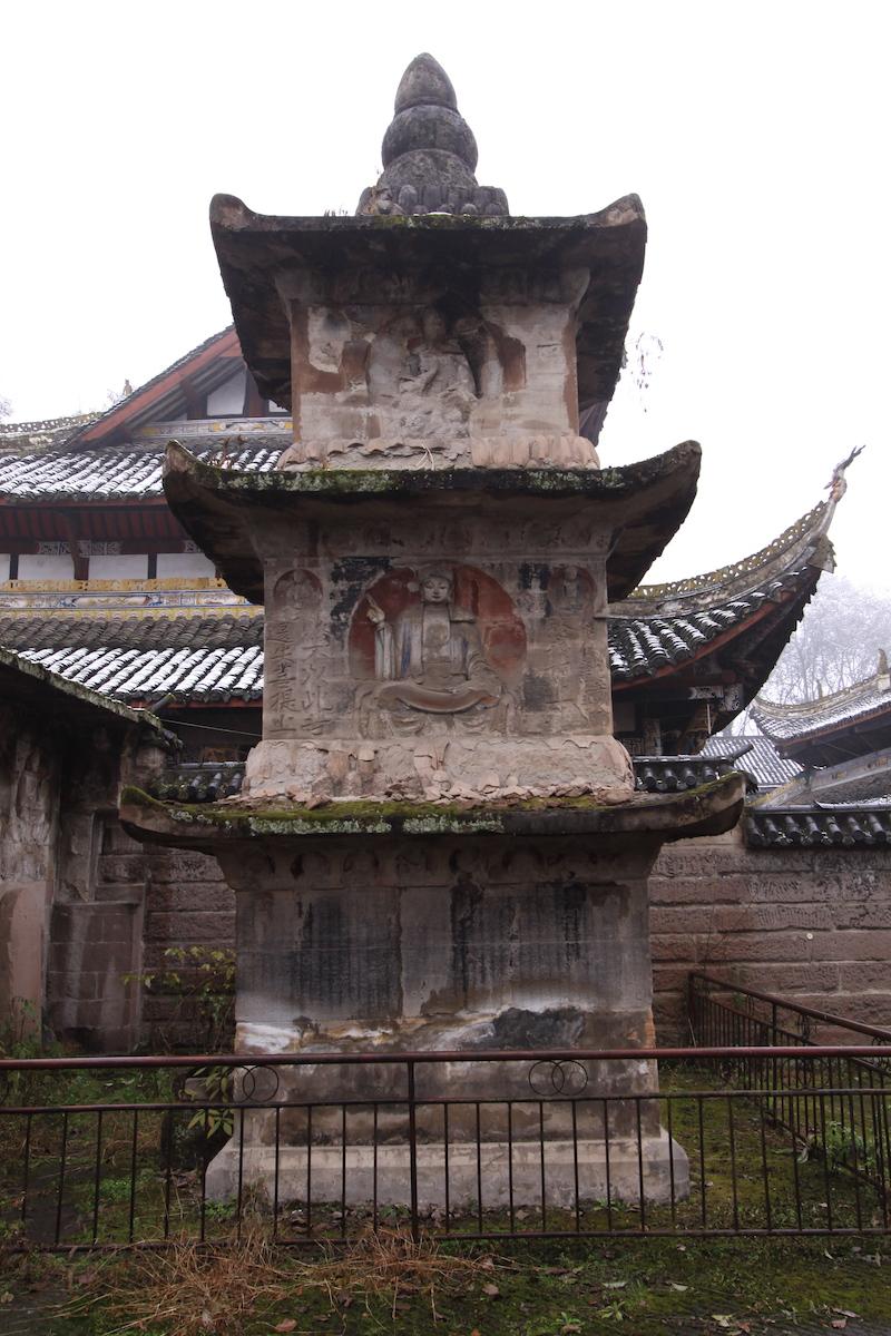 FoundersPagoda
