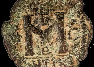 Constantine IV (107)