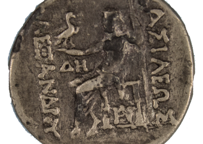 Alexander the Great (5A)