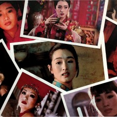 From national allegory to global commodity: The cinematic images of Gong Li