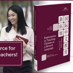 Explorations in Teaching Chinese as a Second Language