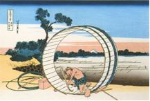 fujimihara