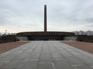 Blockade of Leningrad Memorial-Monument, 2016