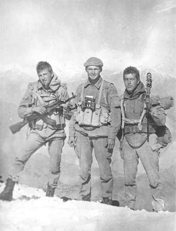 afghan 4
