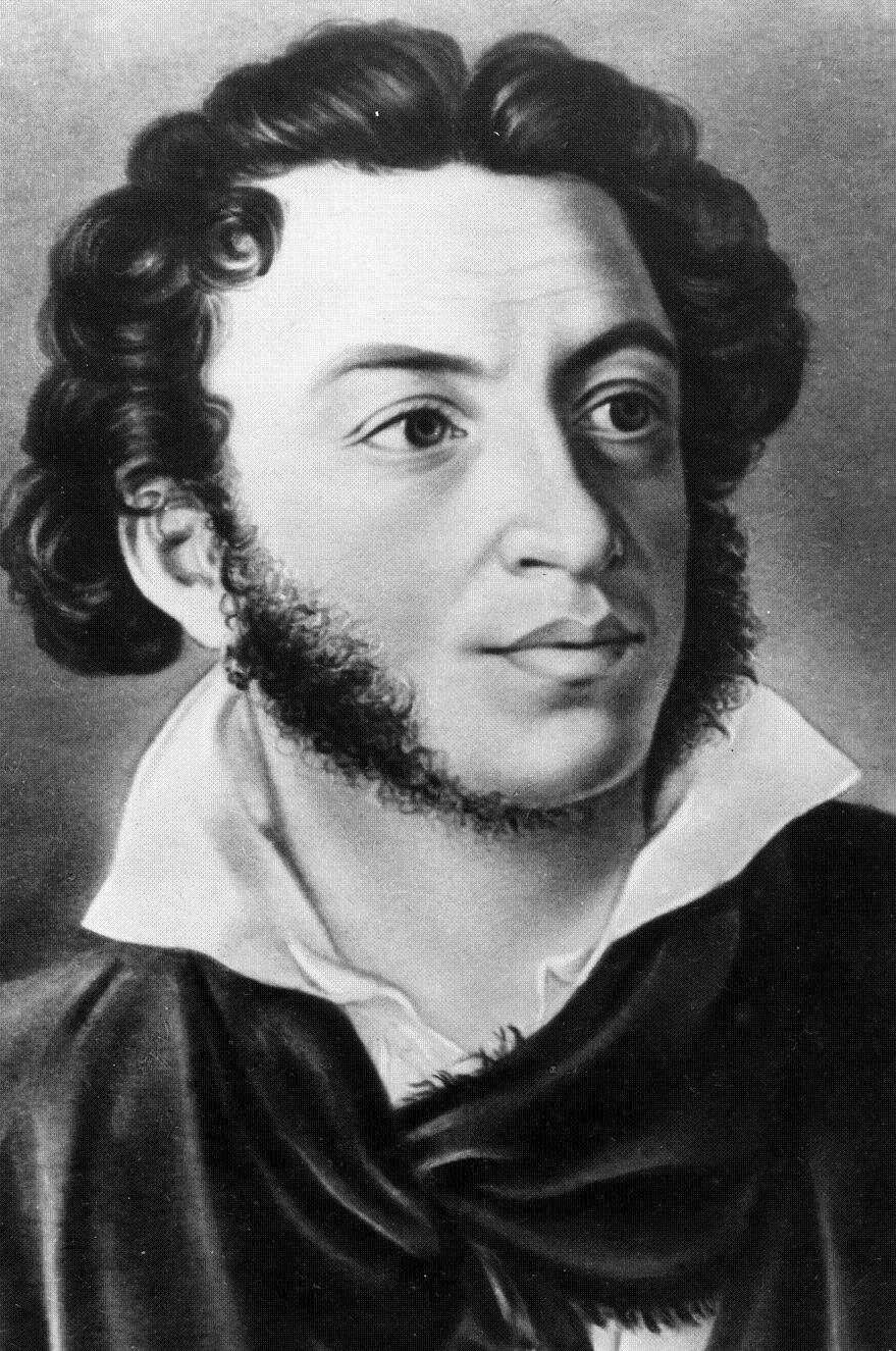 Фото пушкина